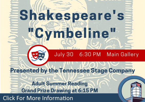 Shakespeares Cymbeline July 30 2018 (Feature)